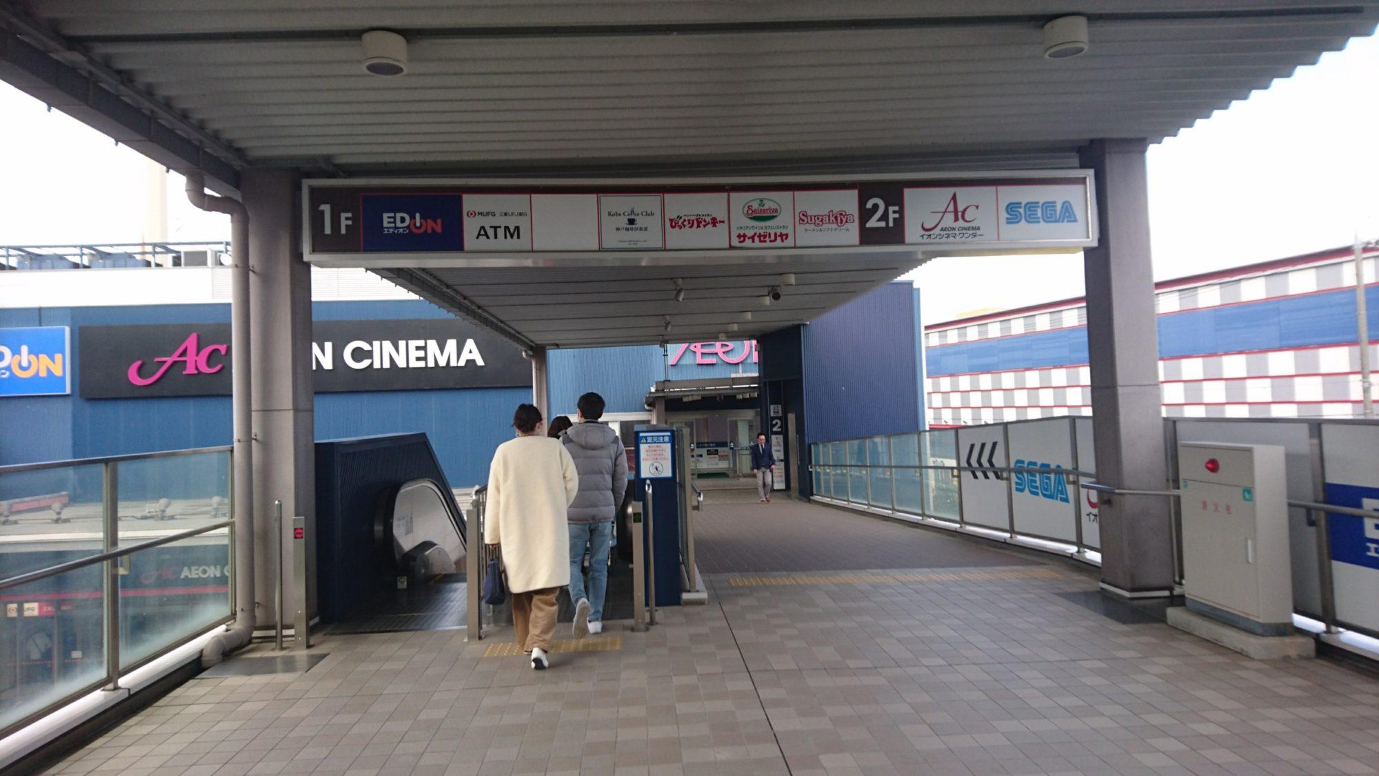 ワンダー 上映 時間 イオン シネマ